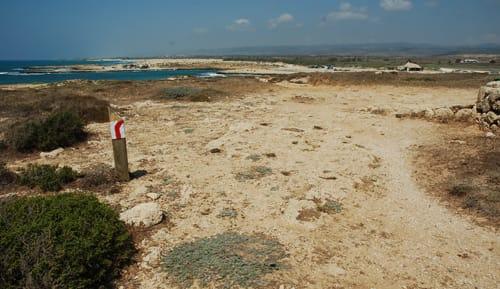 שמורת טבע חוף בונים